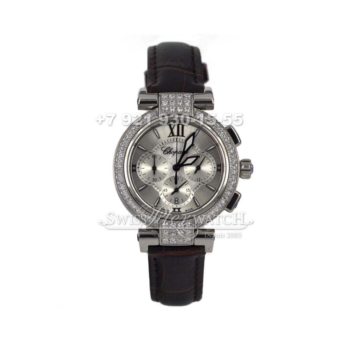 Купить часы шопард копии спб купить наручные часы копии часов