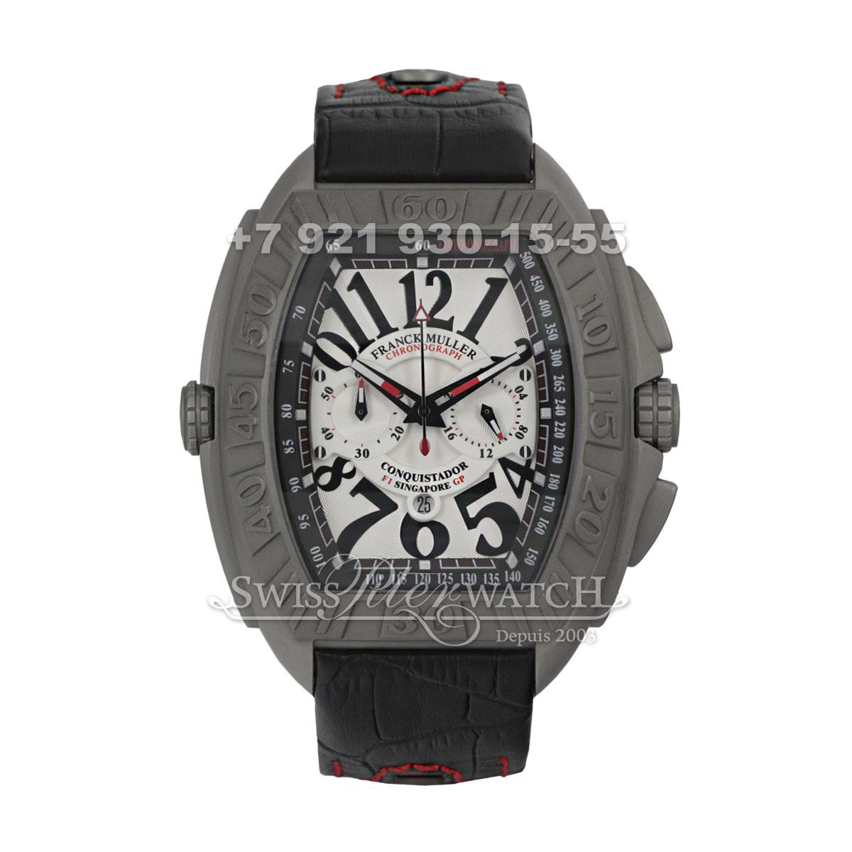 79a88b40 Купить Franck Muller 028.073 (копия) в интернет-магазине часов в Санкт- Петербурге